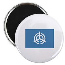 "Cute Oita 2.25"" Magnet (10 pack)"