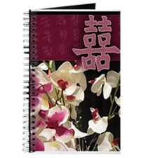 Asian Inspiration Journal