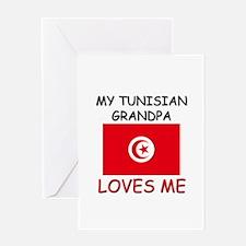 My Tunisian Grandpa Loves Me Greeting Card