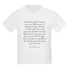 LEVITICUS  8:24 Kids T-Shirt