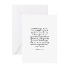 LEVITICUS  8:24 Greeting Cards (Pk of 10)