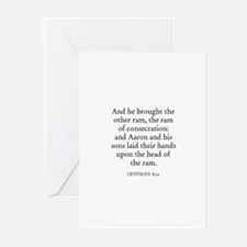 LEVITICUS  8:22 Greeting Cards (Pk of 10)