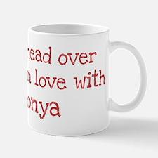 In Love with Tonya Mug