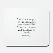 LEVITICUS  9:1 Mousepad