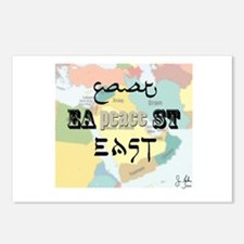 Funny Arabic palestine Postcards (Package of 8)