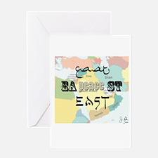 Funny Arabic palestine Greeting Card