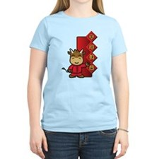 Happy New Year of the Ox! T-Shirt