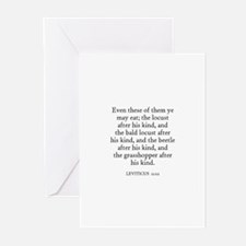 LEVITICUS  11:22 Greeting Cards (Pk of 10)