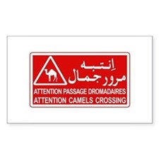 Attention Camels Crossing, Tunisia Decal