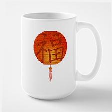 Paper Lantern Large Mug