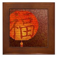 Paper Lantern Framed Tile