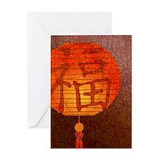 Paper Lantern Greeting Card