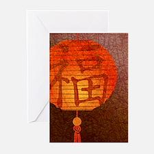 Paper Lantern Greeting Cards (Pk of 10)