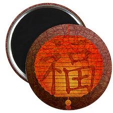 Paper Lantern Magnet