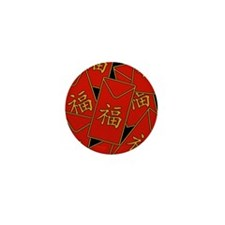 Red Envelopes Mini Button