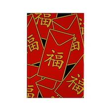 Red Envelopes Rectangle Magnet