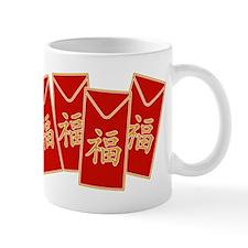 Red Envelopes Small Mug