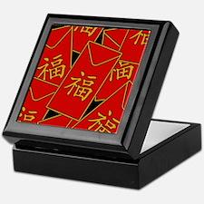 Red Envelopes Keepsake Box