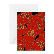 Red Envelopes Greeting Card