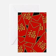 Red Envelopes Greeting Card