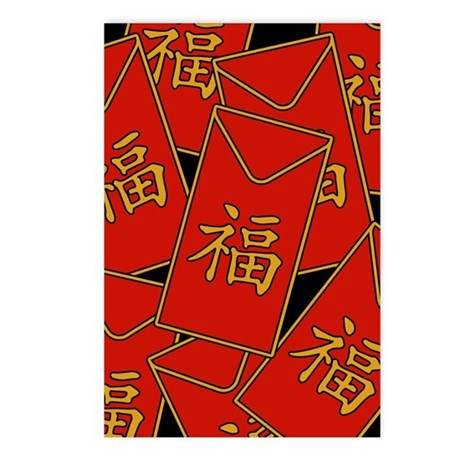 Red Envelopes Postcards (Package of 8)
