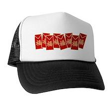 Red Envelopes Trucker Hat