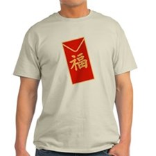 Red Packet T-Shirt