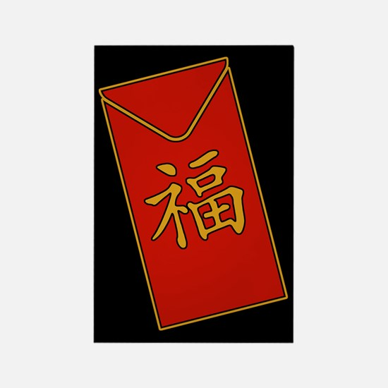 Red Packet Rectangle Magnet