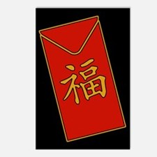 Red Packet Postcards (Package of 8)