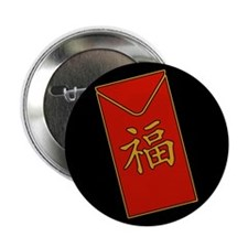 "Red Packet 2.25"" Button"