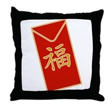 Red Packet Throw Pillow