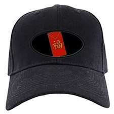 Red Packet Baseball Hat