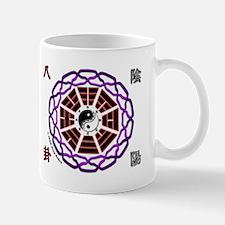 Yin Yang Pa Kua - 11oz. Mug