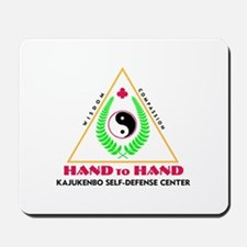 Hand To Hand Classic Logo Mousepad