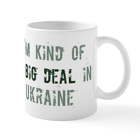 Big deal in Ukraine Mug