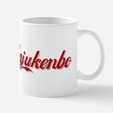 Enjoy Kajukenbo Mug