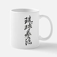 Ryukyu Kempo Mug