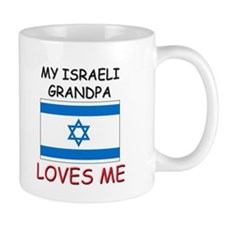 My Israeli Grandpa Loves Me Mug