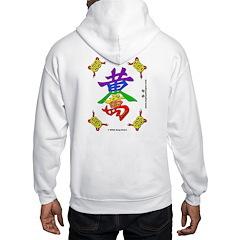 H.C.W.L. - Hoodie Sweatshirt
