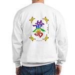 H.C.W.L. - Sweatshirt