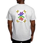 H.C.W.L. - Ash Grey T-Shirt