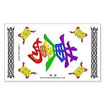 H.C.W.L. - Rectangle Sticker