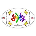 H.C.W.L. - Oval Sticker