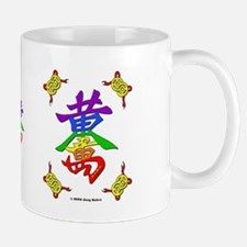 H.C.W.L. - 11oz. Mug