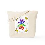 H.C.W.L. - Tote Bag