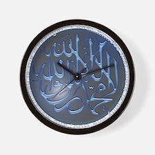 Funny Mohammed Wall Clock