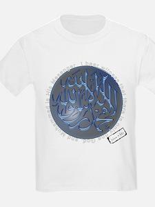Cute Muhammad T-Shirt