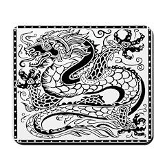 Korean Dragon Mousepad