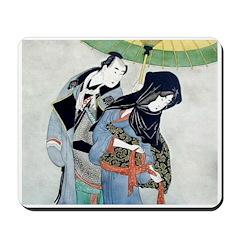 Japanese Lovers Mousepad