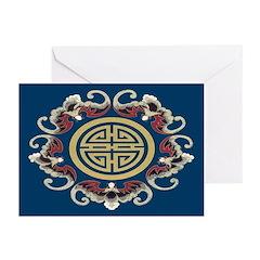China Dragon Greeting Cards (Pk of 20)
